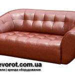 Аренда диванов Магнат коричневых в Киеве
