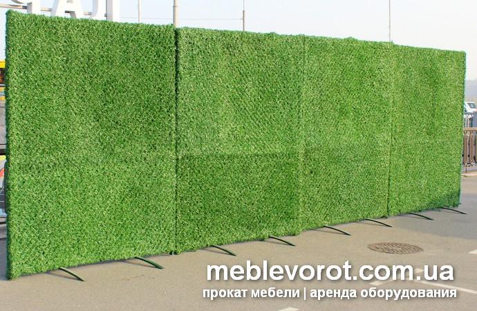 Аренда (прокат) зеленое ограждение 400 грн/сутки