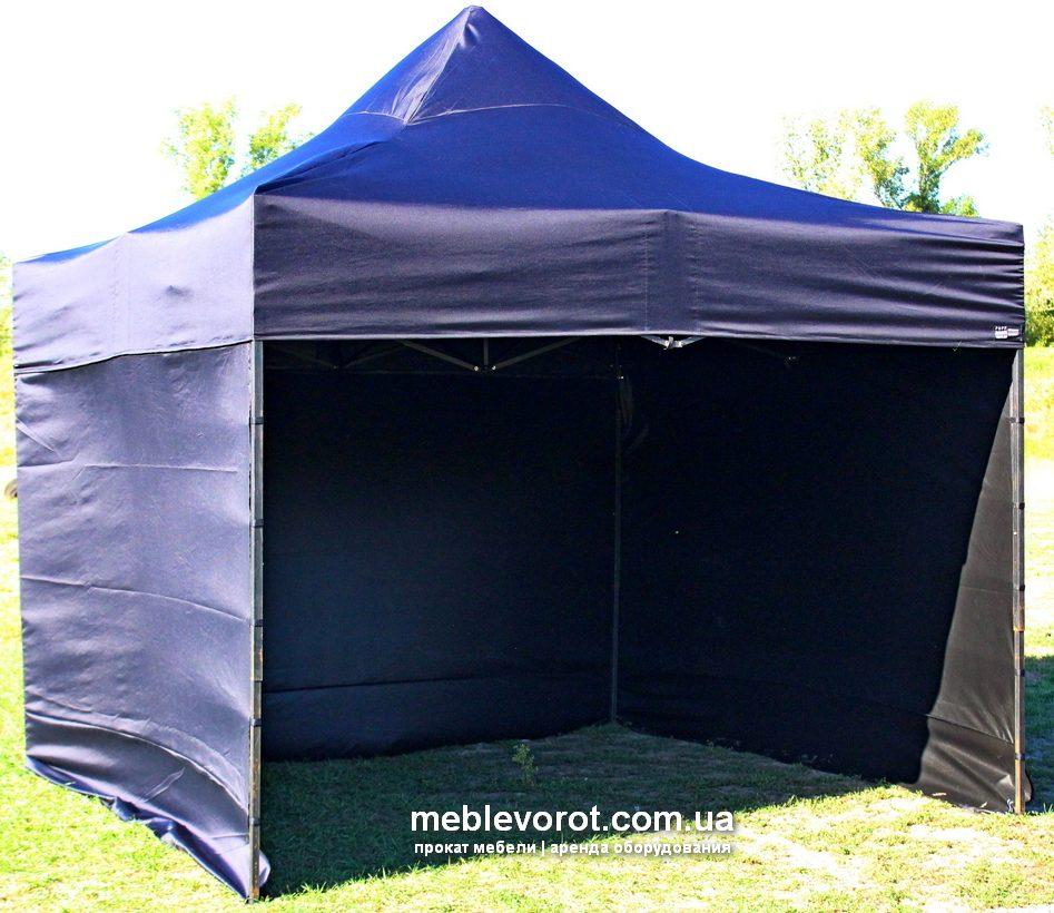 Аренда (прокат) шатров 3*3 м черных по 600 грн/сутки
